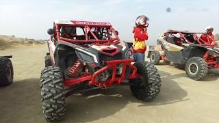 7. Lanzamiento en Chile: Can-Am Maverick X3 X RS Turbo R 2018