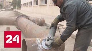 Россия доставляет воду в Алеппо