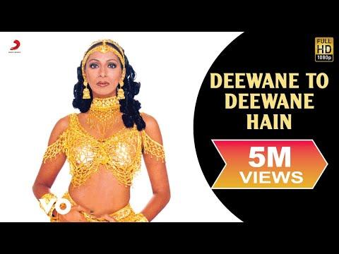 Shweta Shetty - Deewane To Deewane Hain Video