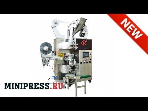 🔥Macchina per il confezionamento del tè in busta e busta TC-16 Minipress.ru