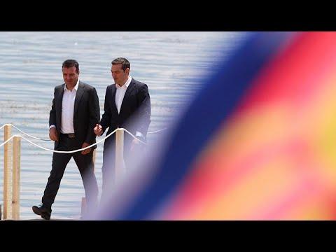 Πρώτο βήμα από τα Σκόπια για την επικύρωση της Συμφωνίας των Πρεσπών…