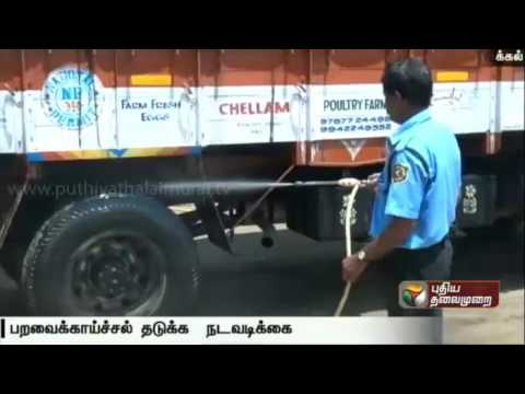 Namakkal-collector-said-that-steps-have-been-initiated-to-prevent-the-spreading-of-bird-flu