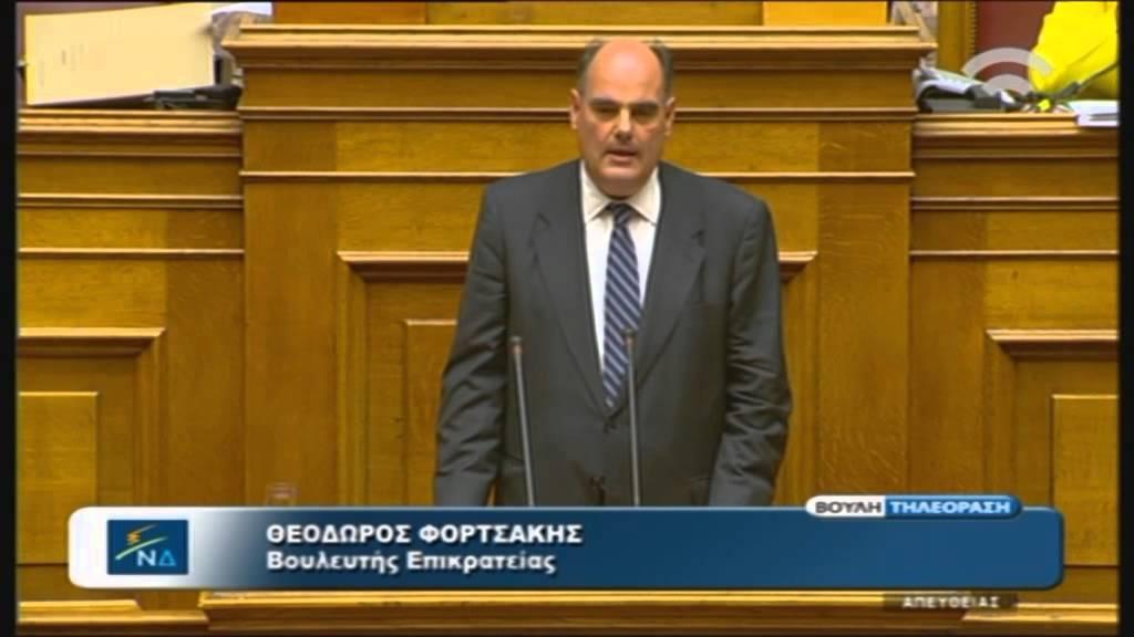 Προγραμματικές Δηλώσεις: Ομιλία Θ.Φορτσάκη (ΝΔ) (07/10/2015)