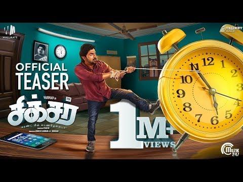 Sixer Tamil movie Latest Teaser