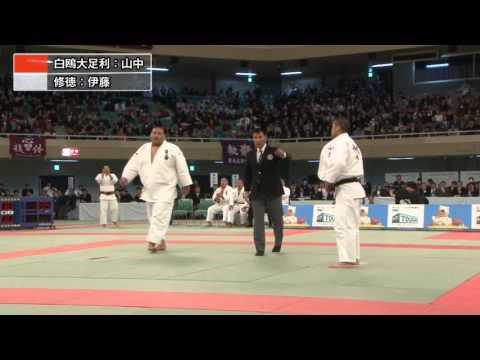 男子団体戦決勝 修徳高校 vs 白鴎大学足利高校