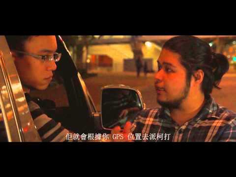 Video of SmartVan司機端 (CALL4VAN 客貨車)