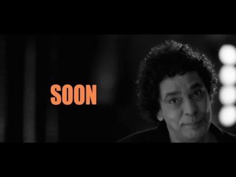 """الإعلان التشويقي لأحدث أغنيات محمد منير المصورة """"أنا منّك اتعلّمت"""""""