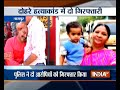 Maharashtra: Journalists mother, infant daughter killed in Nagpur, thrown away in sacks - Video