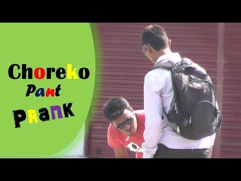 (Nepali Prank - Choreko Pant Prank - Duration: 9:30.)