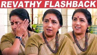 "Video ""பளார்னு அறைஞ்சிட்டார்"" - ரேவதி Flashback on Kamal's Devarmagan MP3, 3GP, MP4, WEBM, AVI, FLV September 2019"