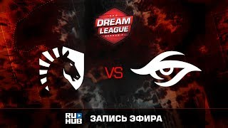 Liquid vs Secret, DreamLeague Season 8, game 1 [V1lat, DeadAngel]