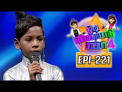Odi-Vilayadu-Pappa-Season-4-Epi-221-R-Kishore-Kumar-Dance-Show-22-06-2016