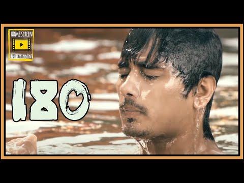 180 Tamil Movie Scene 01