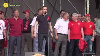 Митинг Москва 28 июля Пенсионная реформа Референдум