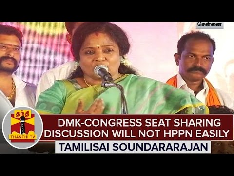 DMK--Congress-Alliance-Seat-Sharing-Discussion-Will-Not-Happen-Easily--Tamilisai