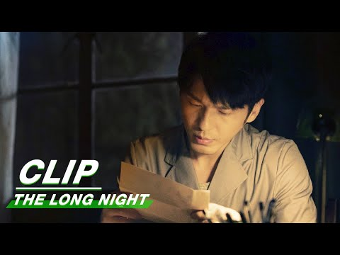 Clip: Bai Yu Finds Questionable Points In The Case | The Long Night EP06 | 沉默的真相 | iQIYI