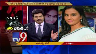 Video Actress Apoorva on ending Tollywood's Casting Couch - TV9 MP3, 3GP, MP4, WEBM, AVI, FLV April 2018