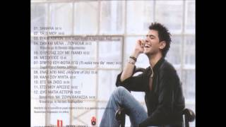 Download Lagu Sarbel - Sahara (Full Cd) Mp3