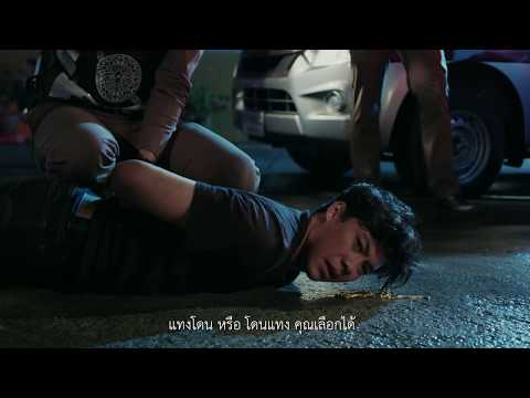 thaihealth การพนัน เสียมากกว่าเงิน