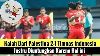 Video Kalah Dari Palestina 2-1, Timnas Indonesia Justru Diuntungkan Karena Hal ini MP3, 3GP, MP4, WEBM, AVI, FLV Agustus 2018