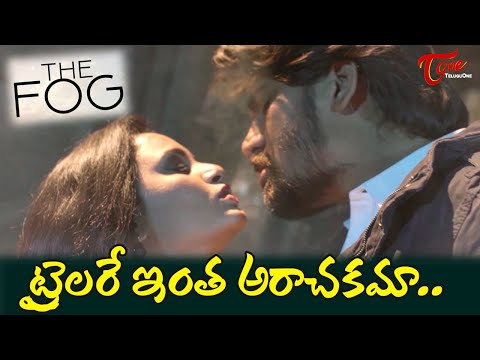 THE FOG | Latest Telugu Action and Horror Movie Goosebumps Trailer | by Sudhna | TeluguOne Cinema