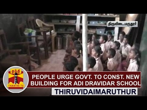People-Urge-Government-to-Construct-new-Building-for-Adi-Dravidar-Primary-School