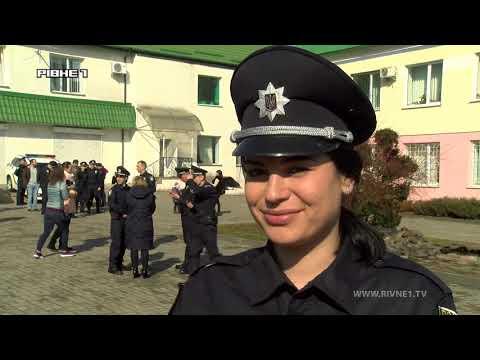 В минулому - юристи та дизайнери, сьогодні - Рівненські патрульні поліцейські [ВІДЕО]