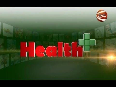 উপজেলা স্বাস্থ্য কমপ্লেক্স, মনপুরা | Health Plus | হেলথ প্লাস | 9 October 2019
