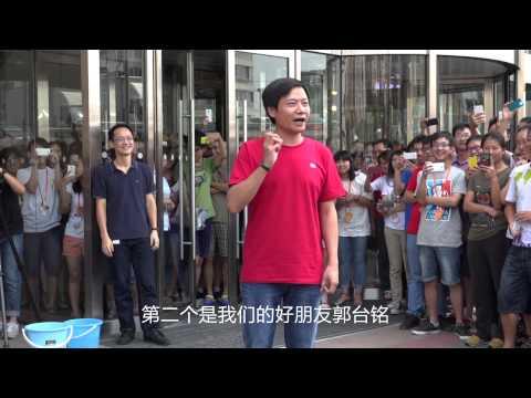★★★小米雷軍接受「ALS冰桶挑戰」 #IceBucketChallenge