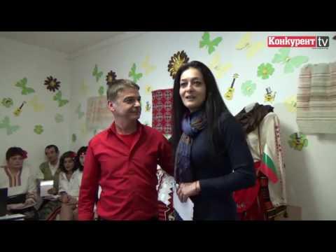 Благотворителна изложба за 3-ия рожден ден на защитено жилище и дневен център