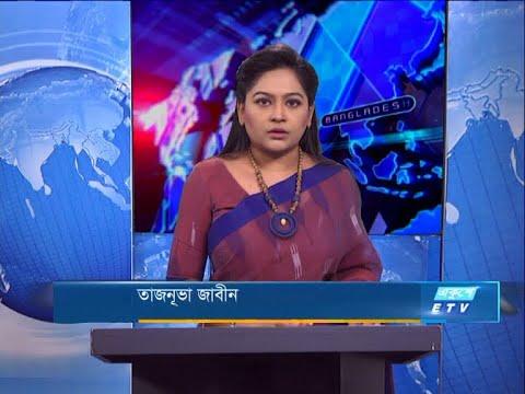07 PM News || সন্ধ্যা ৭টার সংবাদ || 22 September 2020 || ETV News