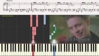 БР�ГАДА - Тема (Ноты и Видеоурок для фортепиано) (piano cover)