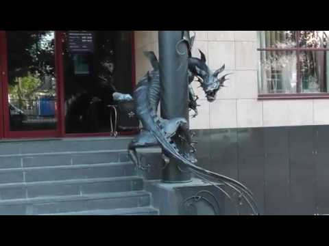 Драконы - охранники банка