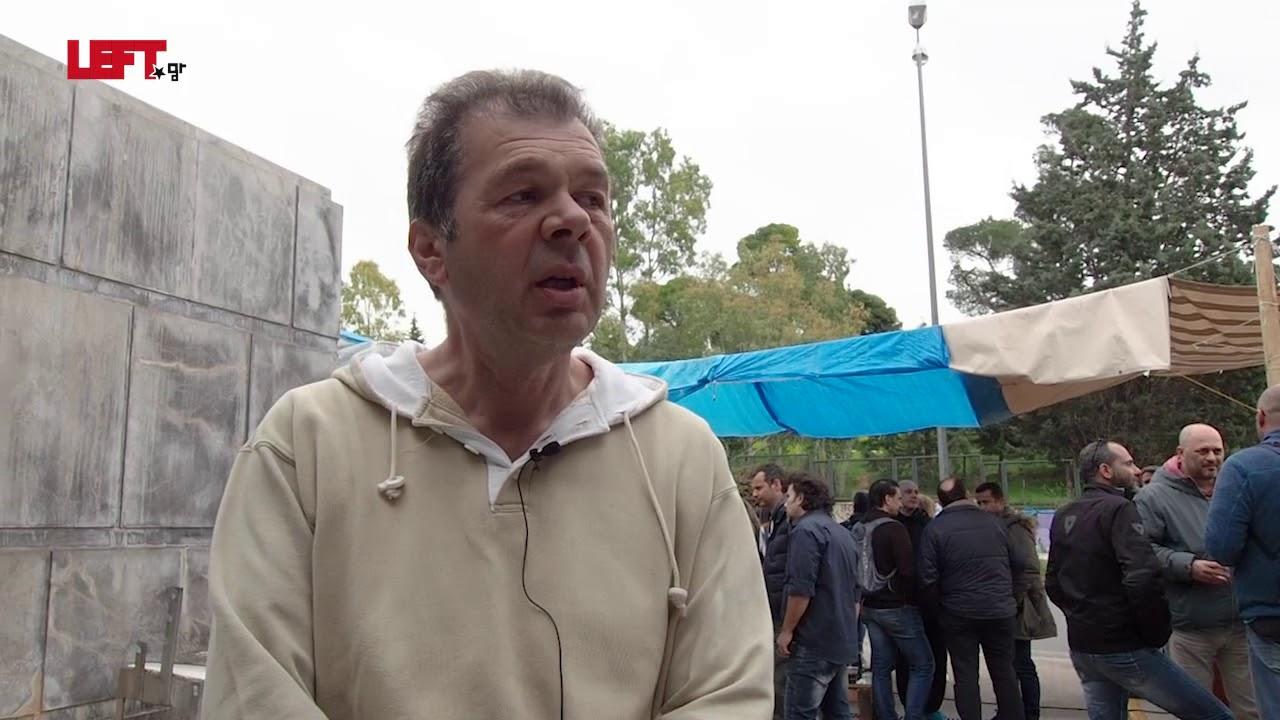 Ο Γιώρος Αλιφέρης, εργαζόμενος του Mega, στο Left.gr
