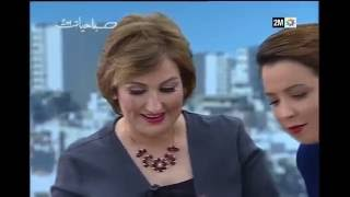 sabahiyat 2m 02/06/2016 صباحيات دوزيم