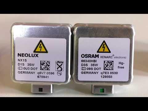 Ксеноновые лампы NЕОLUХ. Как можно сэкономить при покупке штатного ксенона - DomaVideo.Ru