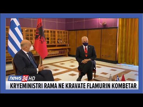 Shqipëri-Greqi bien dakord, çështja e detit do shkojë në Gjykatat ndërkombëtare. Rama:S'do të ketë..