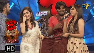 Video Funny Task | Dhee Jodi | 18th January 2017| ETV Telugu MP3, 3GP, MP4, WEBM, AVI, FLV Oktober 2017