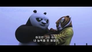 Nonton Kung Fu Panda 3 2016   Po Training Scene Film Subtitle Indonesia Streaming Movie Download