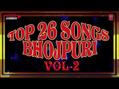 Top 26 Songs Bhojpuri Audio Songs Jukebox - Vol-2