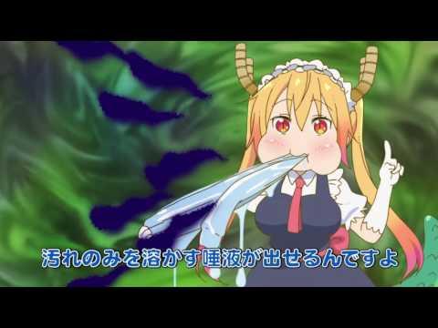 Download Video TVアニメ『小林さんちのメイドラゴン』 PV第2弾
