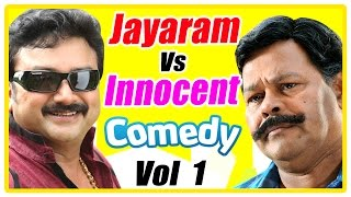 Video Jayaram Vs Innocent | Comedy Scenes | Vol 1 | Nayanthara | Kanika | Sreenivasan | Salim Kumar MP3, 3GP, MP4, WEBM, AVI, FLV Oktober 2018