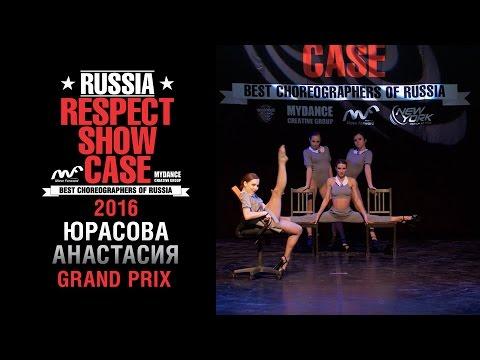 ЮРАСОВА : онлайн видео на templayno.ru