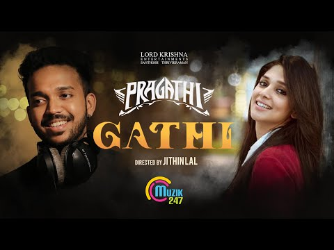 Kaantha Song Ft Nyla Usha | GATHI | Pragathi Band | KS Harisankar | Abishekh Amanath | Jithin Lal