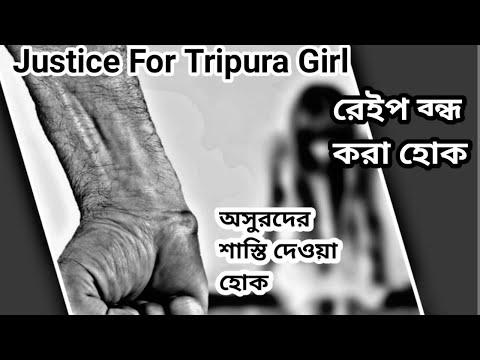 JusticeforTripuraGirl | t AnOnyM prod by @Samhu  |A rap song to stop rape and #JusticeForTripuraGirl