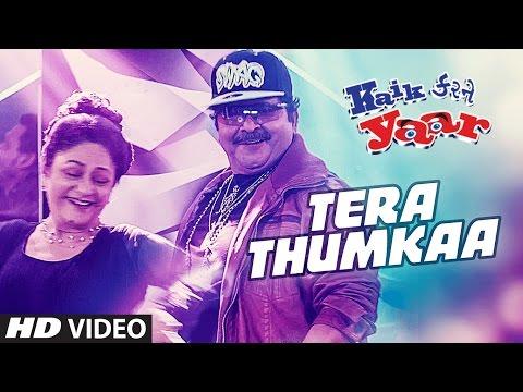 Tera Thumkaa   Lavan Gone, Dhananjay Azaad, 911 Ra