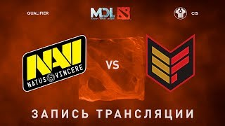 Natus Vincere vs Effect, MDL CIS, game 1 [Jam, 4ce]
