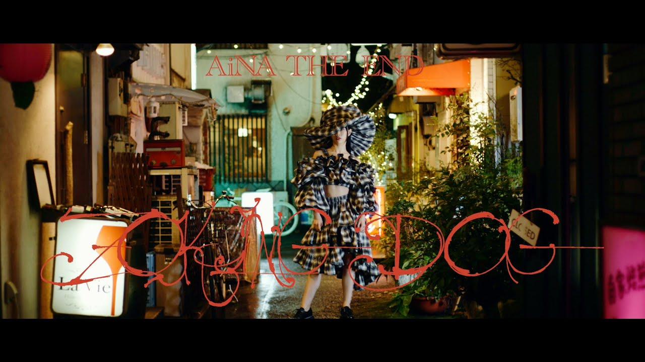"""アイナ・ジ・エンド (BiSH) - """"ZOKINGDOG""""MVを公開 デジタルEP 新譜「DEAD HAPPY」2021年10月25日配信開始 thm Music info Clip"""
