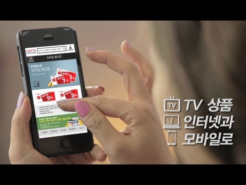Video of 롯데홈쇼핑 LOTTE Homeshopping