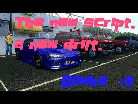 SLRR - Новый Drift.